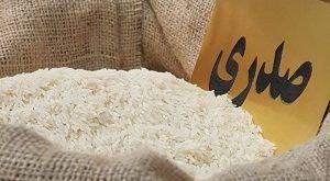 خرید برنج صدری