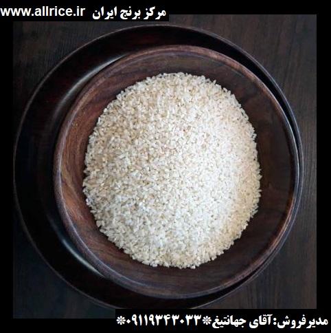 قیمت برنج نیم دانه هاشمی