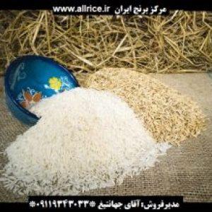قیمت برنج ایرانی شمشیری