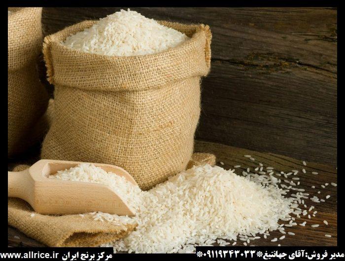 فروش برنج طارم