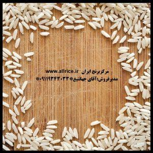 برنج حسن سرایی درجه یک