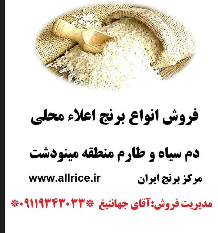 ahmadbeheshti2112 ۲۰۲۰۰۲۰۶ 0005