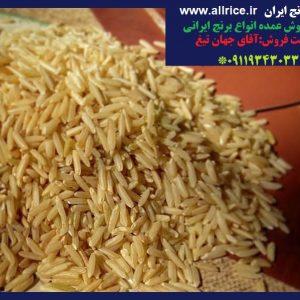 فروش برنج دم سیاه