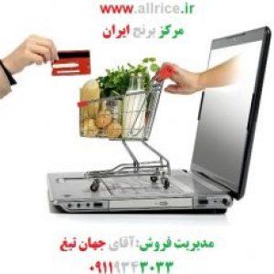 خرید آنلاین برنج