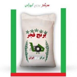 خرید برنج فجر 10