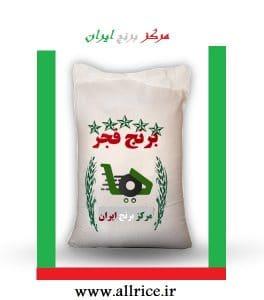 برنج فجر 5
