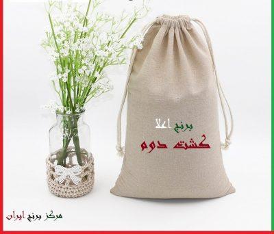 لیست قیمت برنج