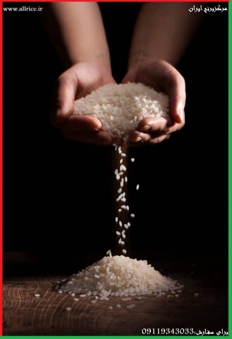 برنج فجر عمده