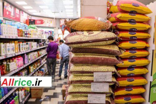 خرید عمده برنج اعلا