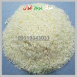 قیمت روز برنج فجر