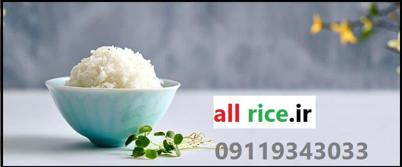 برنج ایرانی فجر