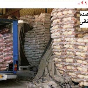 قیمت عمده برنج خاطره طلایی