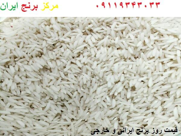 خرید عمده برنج فجر شمال
