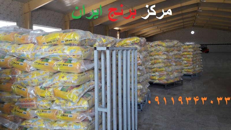 نمایندگی فروش عمده برنج هندی