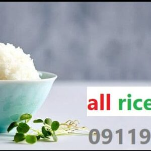 خرید برنج فجر سوزنی