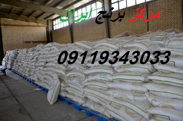 خرید برنج هندی و پاکستانی