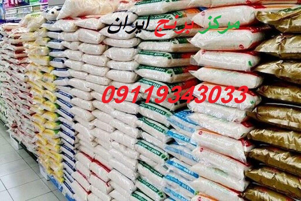 خرید برنج هندی