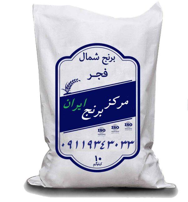 خرید برنج فجر
