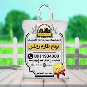 خرید برنج احمدی روشن