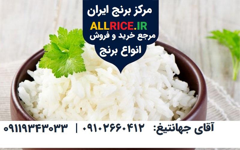 افزایش قیمت برنج